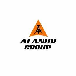Промышленные альпинисты - Промышленный альпинист/инструктор, 0