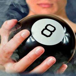 Сувениры - Магический шар 8 (Magic 8 ball) оригинальный 10см «Трасса 60», 0