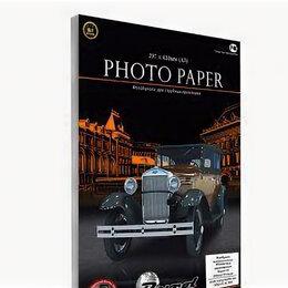 Бумага и пленка - Фотобумага Revcol мелованная глянцевая двухсторонн, 0