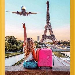 Прочее оборудование - Отпуск в париже Артикул : L 543, 0