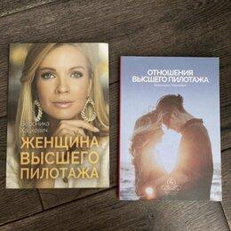 Сертификаты, курсы, мастер-классы - Вероника Хацкевич  Все 46 видео + бизнесс курс на (365 дней), 0