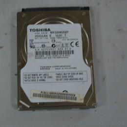 "Жёсткие диски и SSD - Toshiba 320Gb 2.5"", 0"