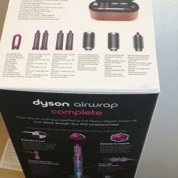 Фены и фен-щётки -  Dyson Стайлер Airwrap  HS01, 0