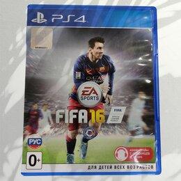 Игры для приставок и ПК - Fifa 16 для Playstation 4, 0