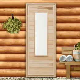 """Двери - Дверь для бани со стеклом ДО-5 сорт """"С"""" 170х70х7 см, 0"""