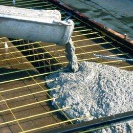 Строительные смеси и сыпучие материалы - Бетон ГОСТ от производителя Бетононасос, 0