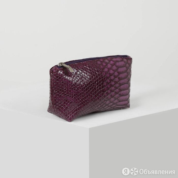 Сумка-косметичка, отдел на молнии, цвет бордовый по цене 623₽ - Дорожные и спортивные сумки, фото 0
