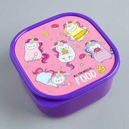 "Посуда - Ланч-бокс квадратный, 700 мл,  ""All you need is food"" 4569086, 0"