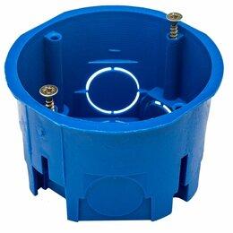 Электроустановочные изделия - Коробка установочная для сплошных стен 68(65)х45 IP30 синий С3М2 190451 GUSI ..., 0