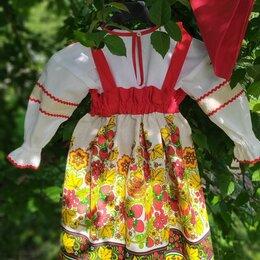 Платья и сарафаны - Русский народный сарафан, костюм матрешки, новый, р. 110-122, 0