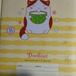 Бумажная продукция - Дневник, 0