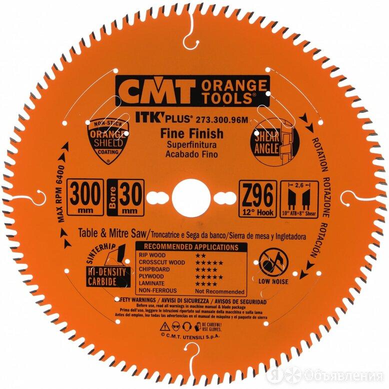 Диск (тонкий пропил, торцовка) CMT 273.300.96M по цене 4939₽ - Для шлифовальных машин, фото 0