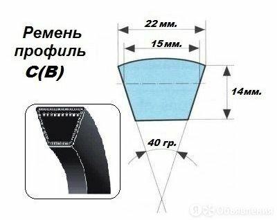 Ремень клиновой ГОСТ 1284.2-89 профиль О-0850 по цене 141₽ - Принадлежности и запчасти для станков, фото 0