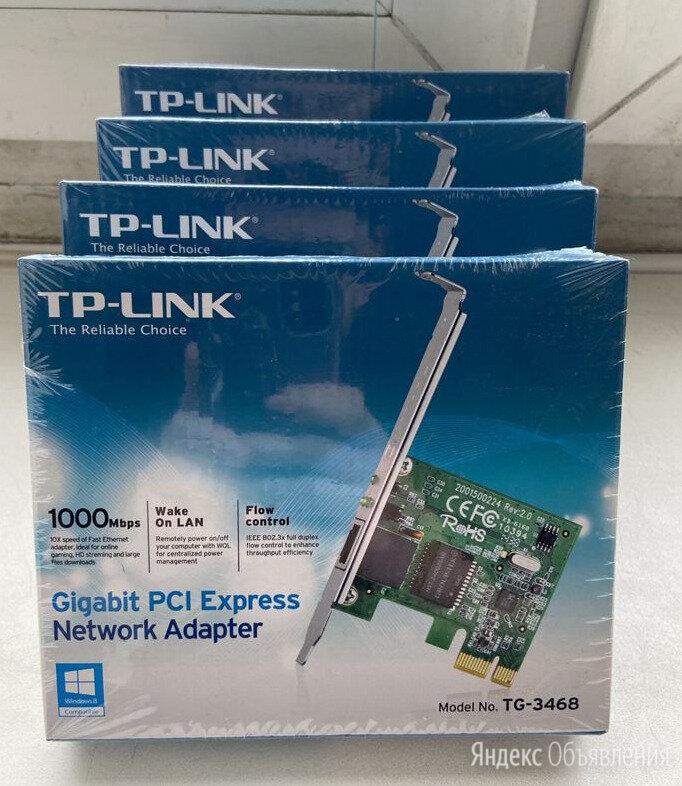 Сетевая карта TP-link TG3468 по цене 500₽ - Сетевые карты и адаптеры, фото 0
