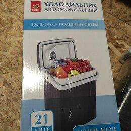 Сумки-холодильники и аксессуары - Автомобильный холодильник Green Way 21L, 0