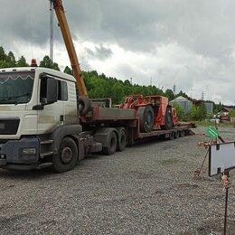 Курьеры и грузоперевозки - Выполняем перевозки негабаритных/тяжеловесных грузов, 0