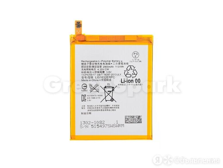 Аккумулятор для Sony Xperia XZ/XZ Dual/XZs/XZs Dual (F8332) (LIS1632ERPC ) (V... по цене 560₽ - Аккумуляторы, фото 0