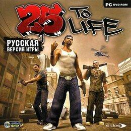 Музыкальные CD и аудиокассеты - 25 to Life рус. верс. =2CD=, 0