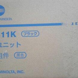 Запчасти для принтеров и МФУ - Konica Minolta DV-311K A0XV03D, 0