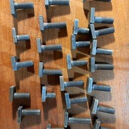 Винты и болты - Болты для Тпазов 12мм 25шт, 0