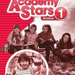 Обучающие плакаты - Academy Stars 1 Workbook, 0