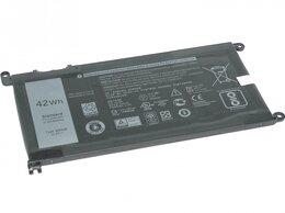 Блоки питания - Батарея для Dell Inspiron 15-5570, 0