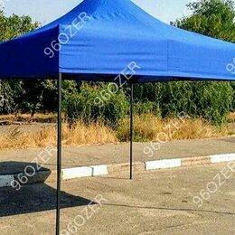 Шатры - Торговый шатер раздвижной гармошка 3х3 м, 0