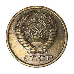 Монеты - 5 копеек 1978, 0