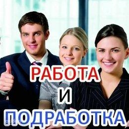 Менеджеры - Работа в свободное время, 0