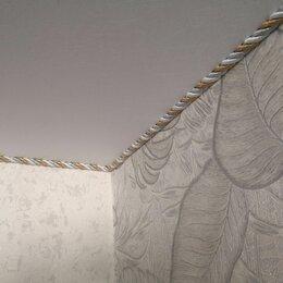 Потолки и комплектующие - Декоративный шнур для натяжных потолков в интерьере цвет Л+4, 0