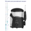 Ирригатор полости рта - HASTEN HAS835 с УФ лампой по цене 4395₽ - Устройства, приборы и аксессуары для здоровья, фото 2