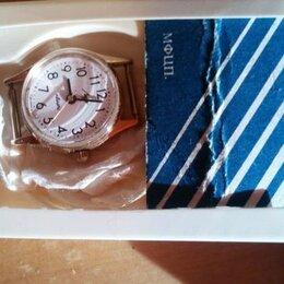 Наручные часы - Часы женские позолоченные Луч СССР, 0