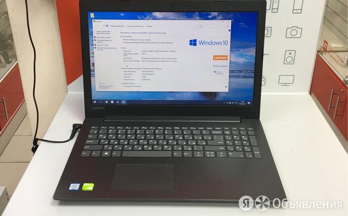 Ноутбук Lenovo ideapad 330 по цене 20900₽ - Ноутбуки, фото 0
