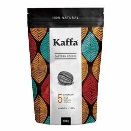 Торговля - Кофе молотый №5, Kaffa, 100г., 0