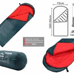 Спальные мешки - Спальный мешок DRT, 0