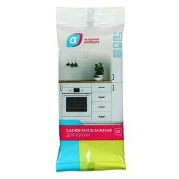 Влажные салфетки - Салфетки влажные Академия комфорта для кухни, 20 шт., 0