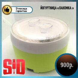 """Йогуртницы - Йогуртница """"Лакомка"""" SNJ533, 0"""