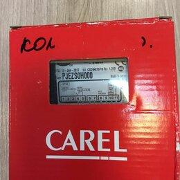 Запчасти и расходные материалы - Контроллер для холодильного оборудования новый, 0
