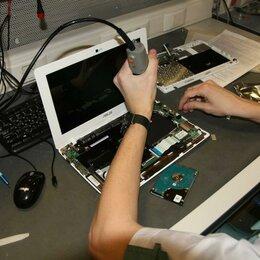 Ремонт и монтаж товаров - Ремонт и настройка компьютеров и ноутбуков, 0