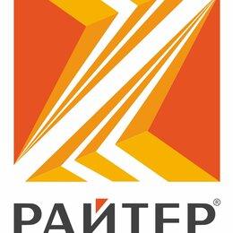 Специалисты - Инженер ПТО (г. Севастополь), 0