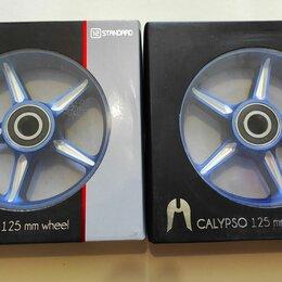 Аксессуары и запчасти - Колесо для самоката Ethic Calypso Wheel 125mm Blue, 0