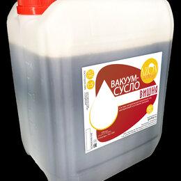 Ингредиенты для приготовления напитков - Вакуум-сусло Вишни 5 кг, 0