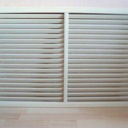 Аксессуары для радиаторов - Решетка радиаторная бежевая 60х90 см новая, 0