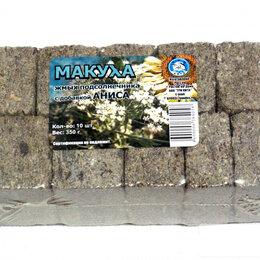 Корма  - Макуха жмых подсолнечника с добавкой Анис (350гр), упаковка, 0