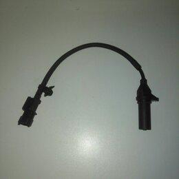 Электрика и свет - Датчик положение коленвала Hyundai Solaris, 0