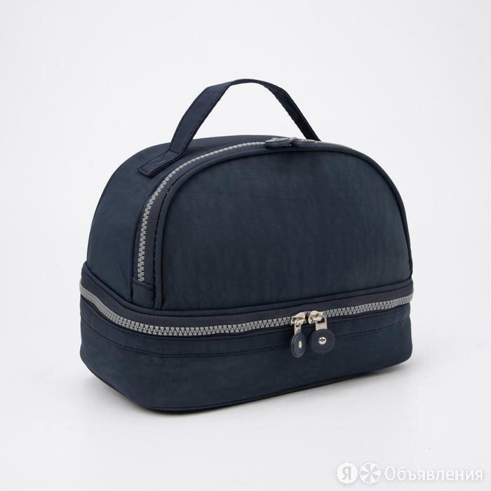 Термосумка, 2 отдела на молниях, цвет синий по цене 1118₽ - Дорожные и спортивные сумки, фото 0