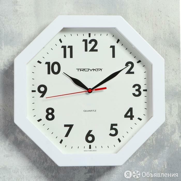 Часы настенные восьмигранные 'Классика', белая рамка, 29х29 см по цене 846₽ - Часы настенные, фото 0