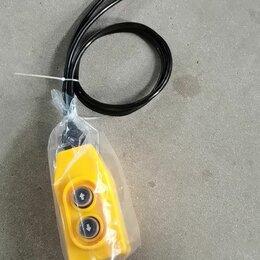 Грузоподъемное оборудование - Пульт управления для лебедок электрических  KCD 300 кг 220В, 0