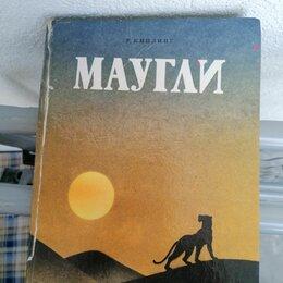 Детская литература - Художественные книжки для детей , 0