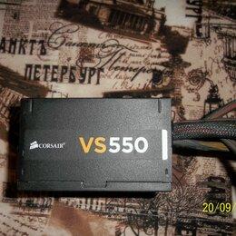 Блоки питания - Блок питания corsair VS550 550W, 0